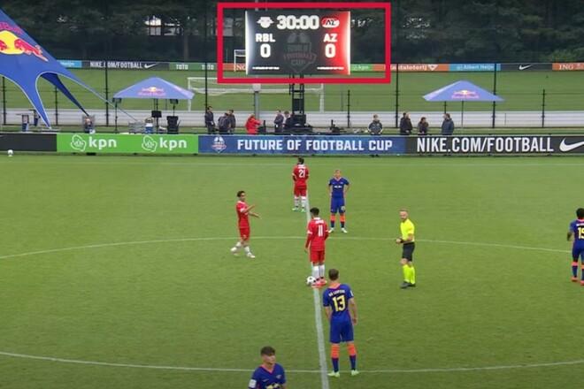 Футбол більше не буде як нині? ФІФА тестує революційні зміни