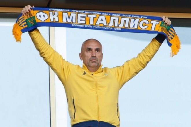 Ярославский — координатор по подготовке Харькова к Суперкубку УЕФА-2025