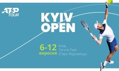 В Украине впервые с 2008 года состоится турнир серии Челленджер