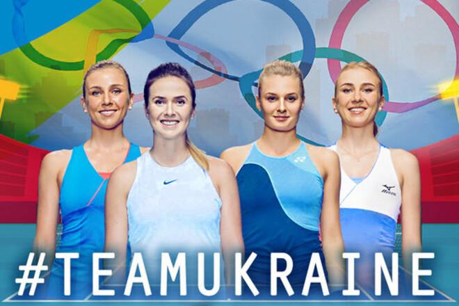 Олимпийские игры. Стали известны первые соперницы украинских теннисисток