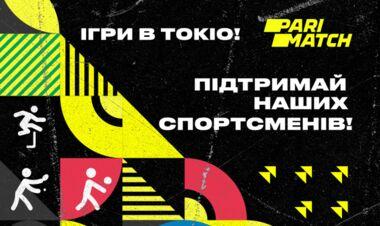 Украина прогнозируют 15 место на Играх в Токио