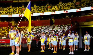ФОТО. В Токио состоялась церемония открытия XXXII летних Олимпийских Игр