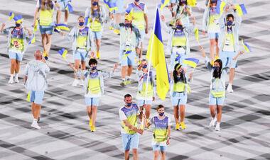 Євро або Олімпіада? Українців більше цікавить чемпіонат Європи
