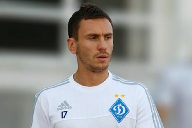 Источник: Александрия подпишет бывшего лидера полузащиты Динамо