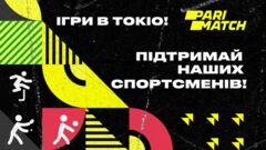 Україні прогнозують 15 місце на Іграх у Токіо