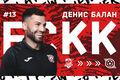 ОФИЦИАЛЬНО. Кривбасс подписал одного из лучших защитников сезона УПЛ