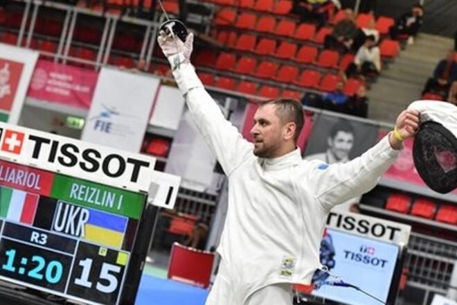 Фехтование. Рейзлин вышел в четвертьфинал, вылет Никишина и Свичкаря