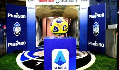 У італійської Серії А з'явився новий ексклюзивний транслятор в Україні