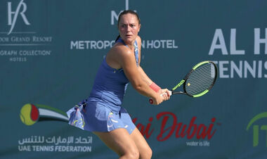 Бондаренко с победы стартовала на турнире серии WTA 125K в Чарльстоне
