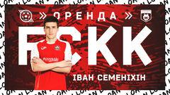 Кривбасс отдал Семенихина в клуб Второй лиги