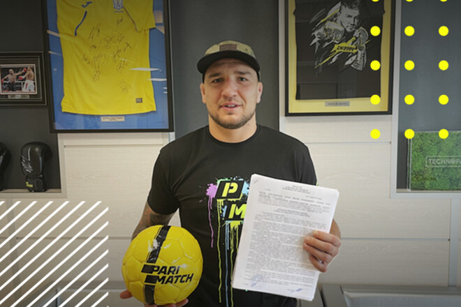 Ярослав Амосов продлил контракт с Parimatch Украина