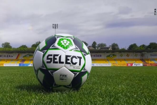 Вторая лига. Все матчи 2-го тура. Смотреть онлайн. LIVE трансляция