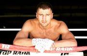 Боб Арум пообещал Гвоздику организовать чемпионский бой, если тот вернется