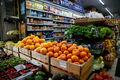 Похудение способом вегетарианства
