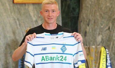 Владислав Кулач дебютував за Динамо