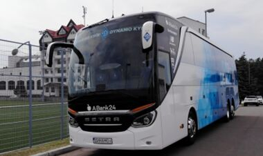 ФОТО. Динамо показало новый клубный автобус