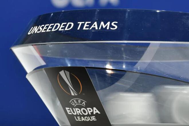 Суперник для Зорі. Жеребкування Q4 Ліги Європи. Дивитися онлайн. LIVE