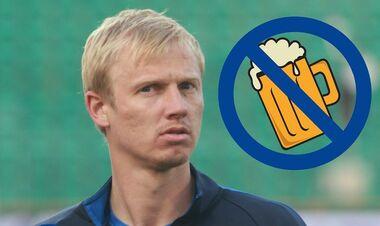 Он регулярно употреблял алкоголь. Клуб из Днепра отчислил известного игрока