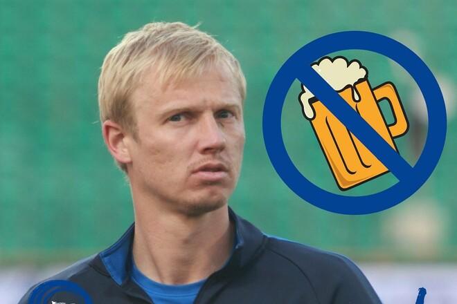 Він регулярно вживав алкоголь. Клуб з Дніпра відрахував відомого гравця