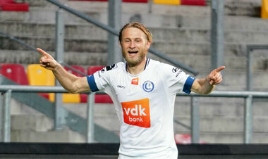 Безус попал в заявку Гента на матч Лиги конференций