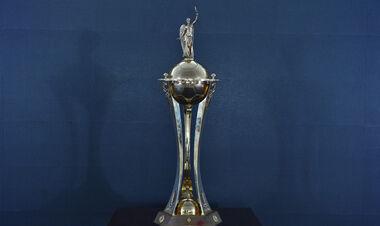 Жеребьевка второго этапа Кубка Украины. Смотреть онлайн. LIVE трансляция