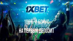 Бонус +100% до 130 € к первому депозиту в 1xBet