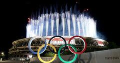 Олимпийские игры 2020. Церемония закрытия. Смотреть онлайн. LIVE трансляция