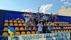 Нива Винница – Волынь. Кубок Украины. Смотреть онлайн. LIVE трансляция