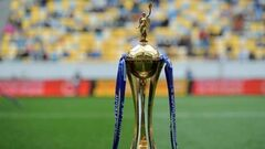 Жеребьевка третьего этапа Кубка Украины. Смотреть онлайн. LIVE трансляция