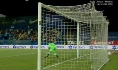 ВИДЕО. Динамо Бх пропустило с центра поля! Удивительный гол забит в Румынии