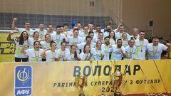 Херсонский Продэксим выиграл Суперкубок Украины 2021