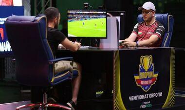 В Украине впервые проходит чемпионат Европы по киберфутболу