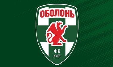 ФК ОБОЛОНЬ: «Судейство в матче с Металлистом – изнасилование футбола»