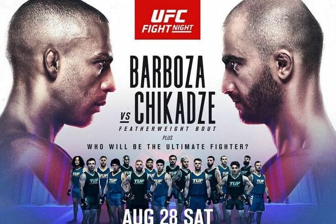 Где смотреть онлайн UFC: Эдсон Барбоза – Гига Чикадзе