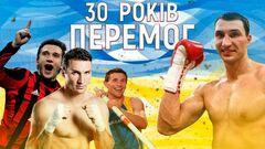 ВИДЕО. 30 спортивных побед Украины за 30 лет независимости