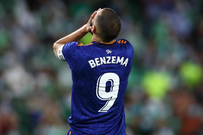 Бетис – Реал – 0:1. Видео гола и обзор матча