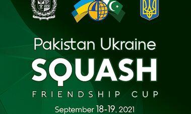 Международная сквош-дружба: турнир между Украиной и Пакистаном в сентябре