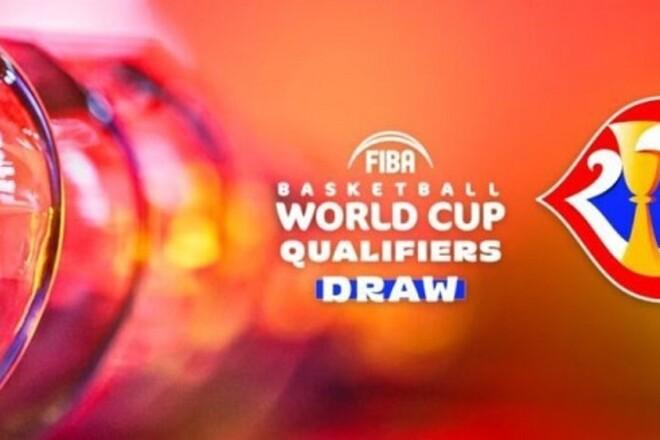 Чего ожидать Украине от жеребьевки отбора на Кубок мира 2023