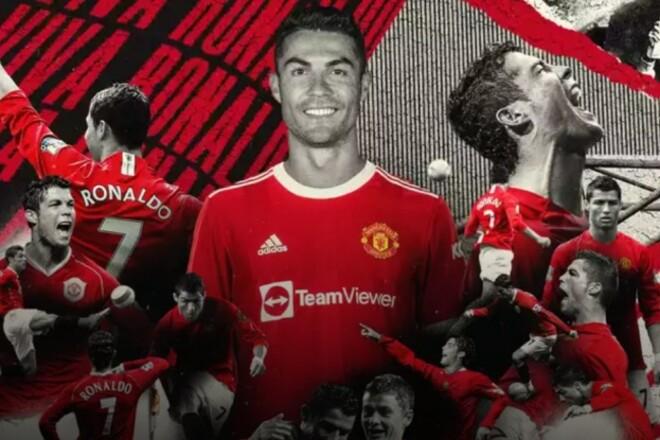 ОФИЦИАЛЬНО. Роналду подписал контракт с Манчестер Юнайтед