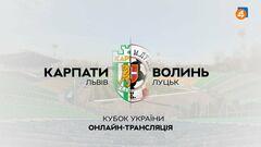 Карпаты Львов – Волынь. Смотреть онлайн. LIVE трансляция