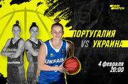 Женская сборная Украины проведет решающие матчи квалификации Евро-2021