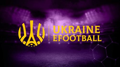 УАЭФ отныне имеет статус всеукраинского объединения