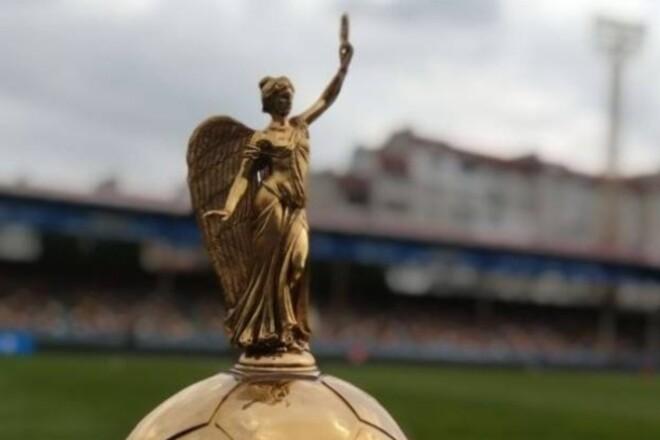 Подключаются клубы УПЛ. Известны все участники 1/16 финала Кубка Украины