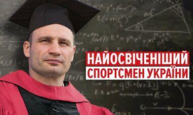 ВІДЕО. За що Кличко здобув науковий ступінь, де навчався Ломаченко?