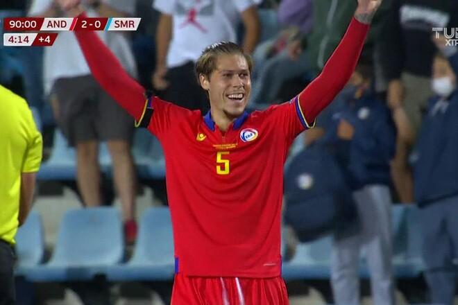 Андорра — Сан-Марино — 2:0. Разборки аутсайдеров. Видео голов и обзор матча
