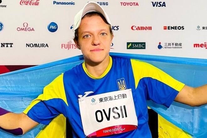 Украинка Овсий завоевала золотую медаль Паралимпиады в метании булавы
