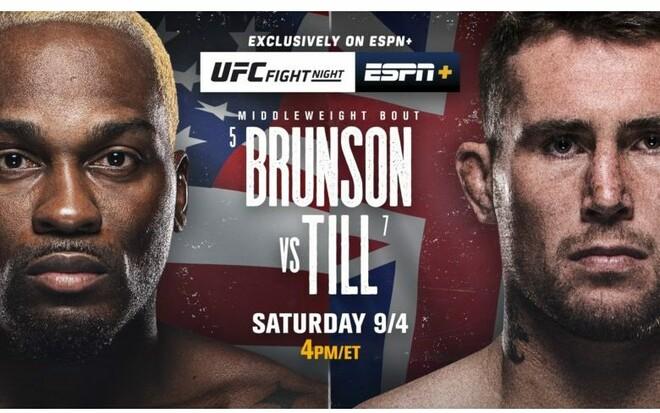 Где смотреть онлайн UFC: Дерек Брансон – Даррен Тилл