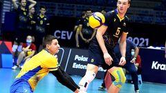 Португалия - Украина. Прогноз и анонс на матч чемпионата Европы