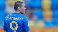 Еще один дебютант Петракова забил гол в первом матче за сборную Украины