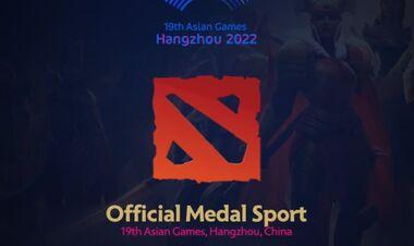 Dota 2 и FIFA будут представлены на Азиатских играх-2022